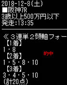 ho128_5.jpg