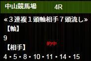 ho129_1.jpg