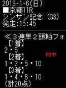 ho16_3.jpg