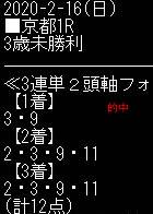 ho216.jpg