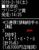 ho216_4.jpg