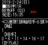 ho224_5.jpg