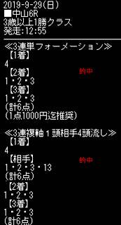 ho929_3.jpg