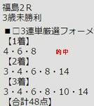 ichi722_1.jpg