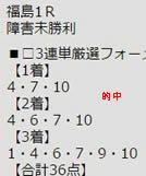 ichi722_4.jpg