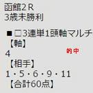 ichi723_1.jpg