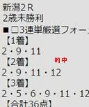 ichi729_5.jpg