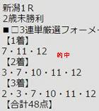 ichi730_1.jpg