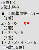 ichi730_4.jpg