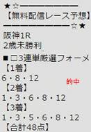 ichi924.jpg