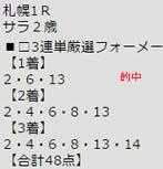 ichi93.jpg
