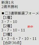 ichi_85_5.jpg
