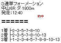 if1215.jpg