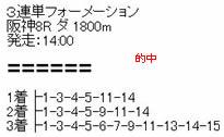 if1215_1.jpg