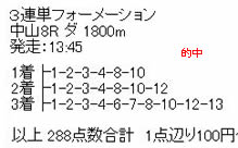 if128.jpg