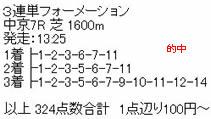 if128_1.jpg