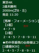 ike1110_1.jpg