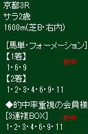 ike1111_1.jpg