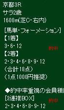 ike1117_1.jpg
