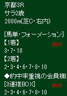 ike1118_1.jpg