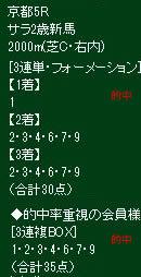 ike1118_2.jpg