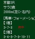 ike1125_1.jpg