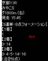 ike113_2.jpg