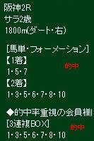 ike1215_1.jpg