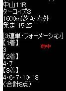 ike1215_2.jpg