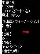 ike1216_3.jpg
