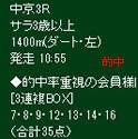 ike122_1.jpg