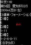 ike126_3.jpg