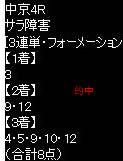 ike127_2.jpg