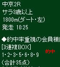 ike129_1.jpg