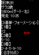 ike129_2.jpg
