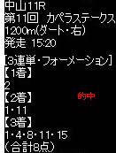 ike129_3.jpg