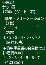 ike210_2.jpg