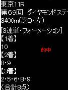 ike216_4.jpg