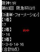 ike224_4.jpg