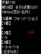 ike23_2.jpg