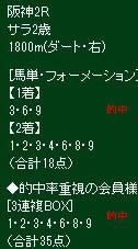 ike916_1.jpg