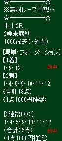 ike924_1.jpg