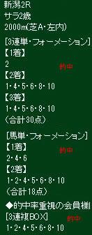 ike92_1.jpg