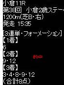 ike93_3.jpg