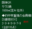 ike99_1.jpg