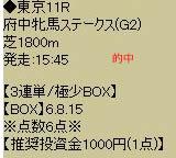 kd1014_3.jpg