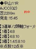 kd120_3.jpg