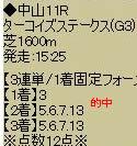 kd1215_4.jpg