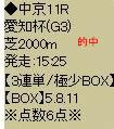 kd126_5.jpg