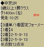 kd128_3.jpg